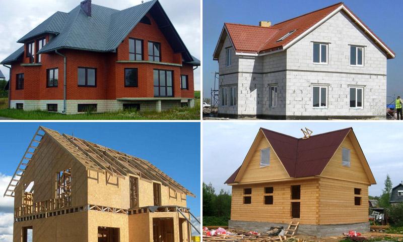 Из чего лучше строить дом — виды, характеристики, плюсы и минусы материалов